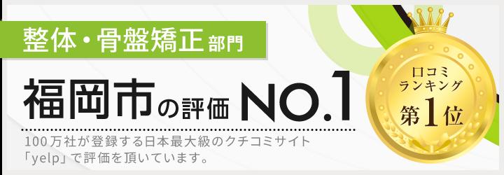 naoseru-nishijin2_21